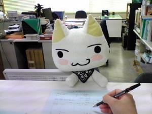 小猫商事 5